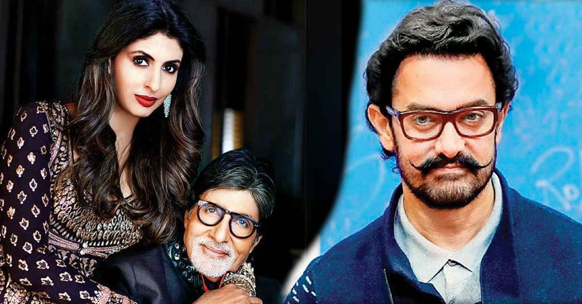 हरेक बर्ष अमिताभ बच्चनकी छोरीलाई किन पत्र लेख्छन् आमिर खान ?