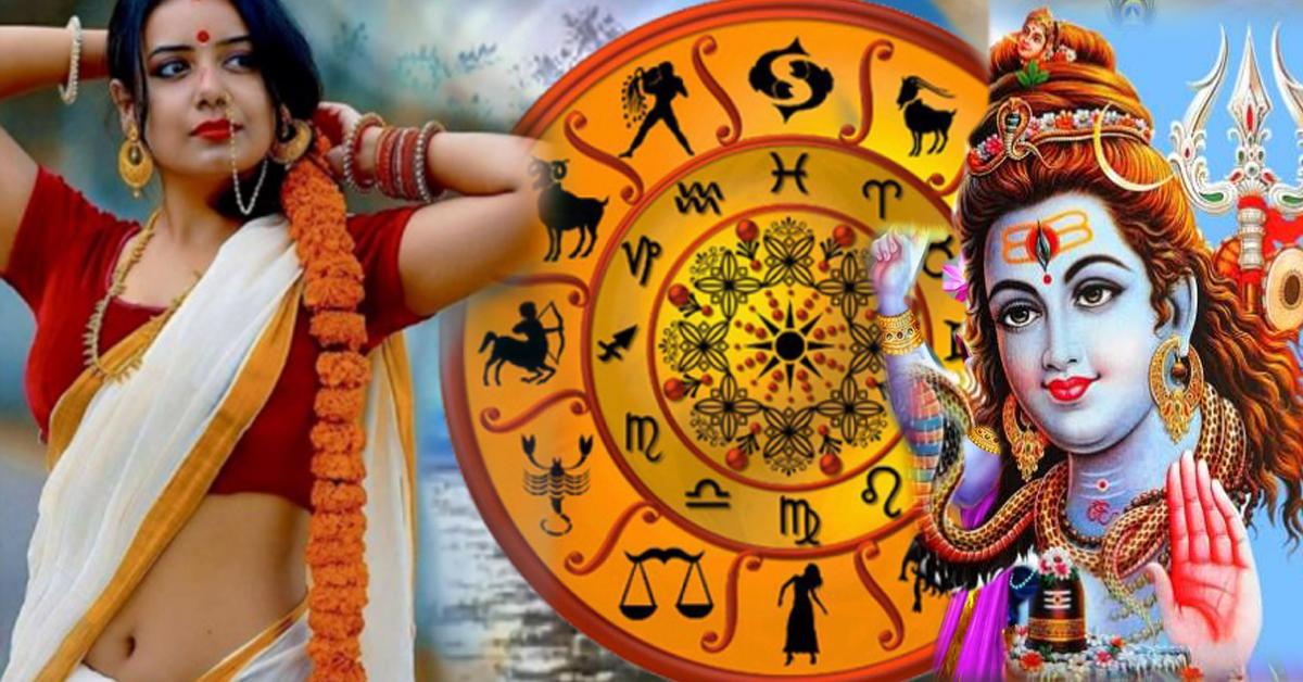 आज निकै राम्रो छ यी ४ राशिको दिन