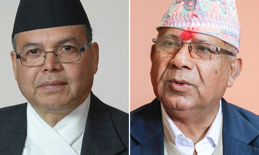 Khanal and Nepal to protest in writing against the activities of Only
