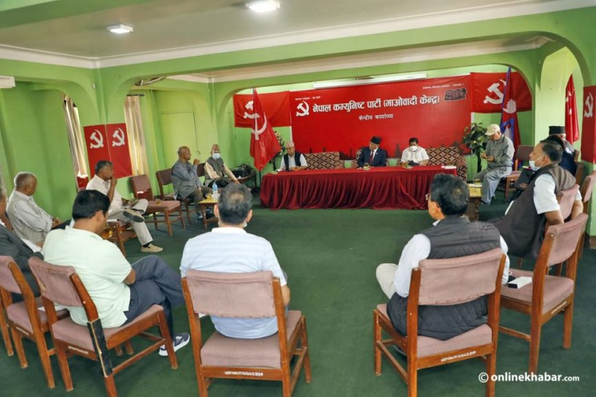 Maoist Center proposes to set up a high level political system
