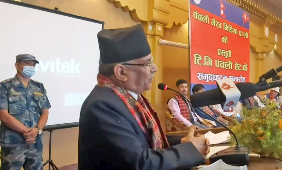 Similarly, the Council of Ministers will be completed today: Prachanda