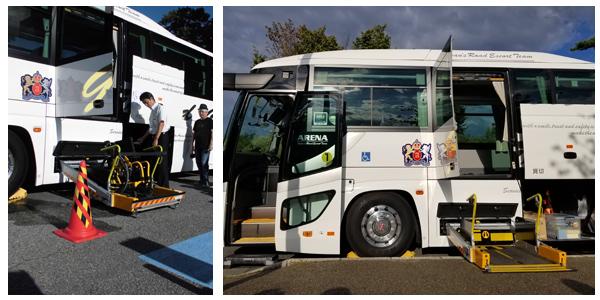 アリーナリフト付き観光バス