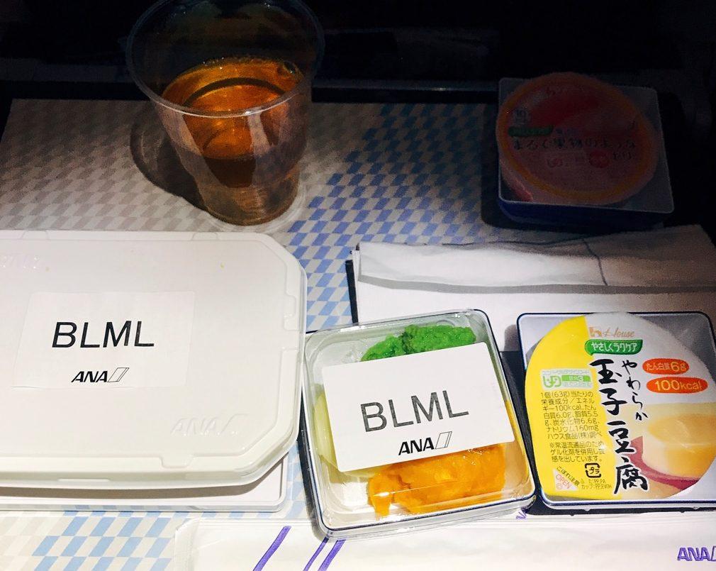 UC患者必見!ANA機内食「胃腸疾患対応ミール(BLML)」試してみたよ