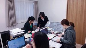 スタッフ募集 岐阜 求人 社会保険労務士事務所 行政書士事務所