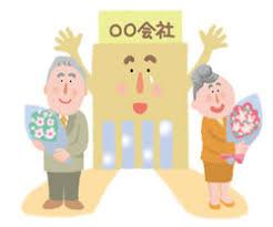 65歳超雇用推進助成金(高年齢者無期転換コース) 会社設立 岐阜 助成金申請