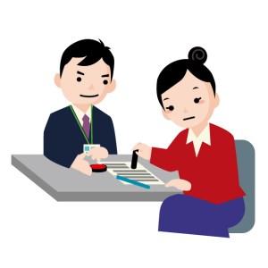 中途採用等支援助成金(中途採用拡大コース) 会社設立 岐阜 助成金申請
