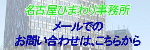 従業員への新型コロナ【休業手当編】よくある質問【人事労務情報】岐阜