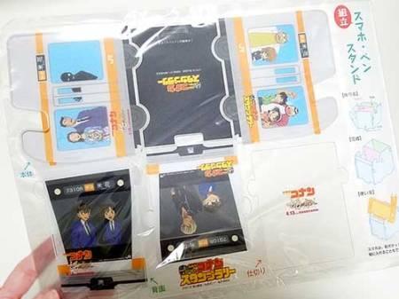 第1期5駅ゴール賞のスマホ・ペンスタンド