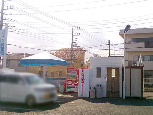 クリーンプラザ本町田