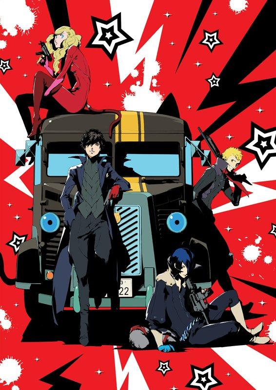 Persona-5-TDB-Cover-Art