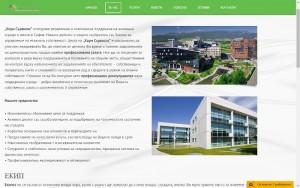 portfolio-ueb-sadarzhanie-i-redaktsiya2