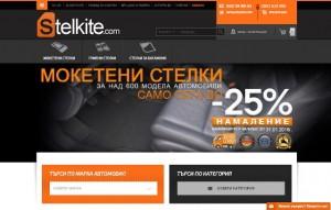 portfolio-sadarzhanie-za-sayt-onlayn-magazini1