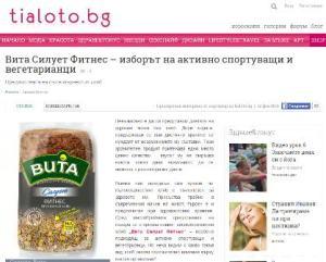 portfolio-pr-statiya