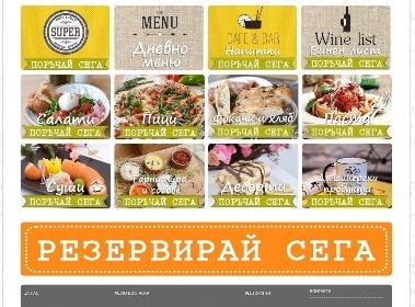 Портфолио – описания меню