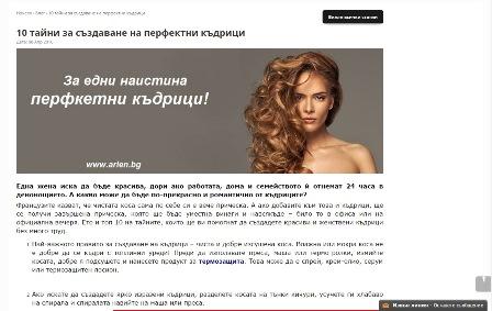 Портфолио – категории сайт и абонамент Блог