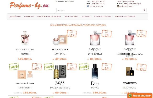 Портфолио – Абонамент описания сайт парфюми