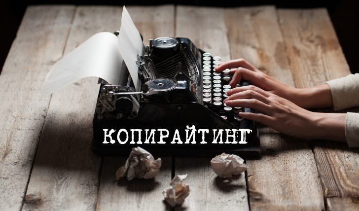 Как да пишете по-бързо – 6+6 лайфхака от копирайтър