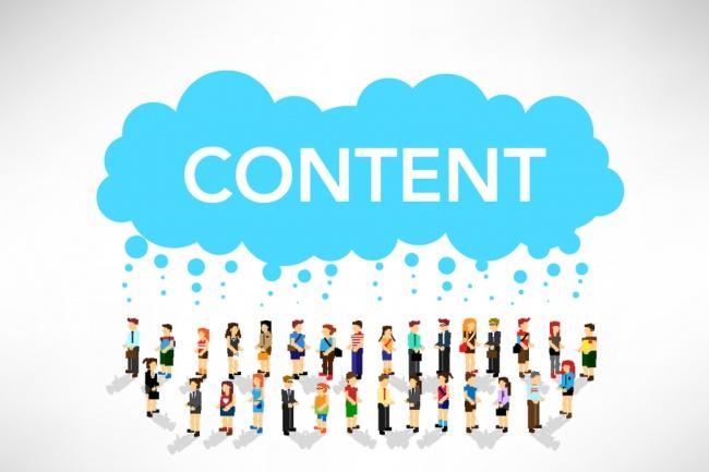 съдържание за сайт, текстове за сайт, копирайтър