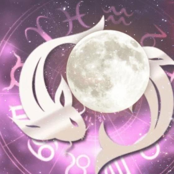 Луна в Рыбах
