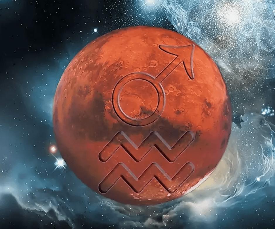 Марс в одиннадцатом доме