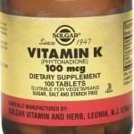 витамины К