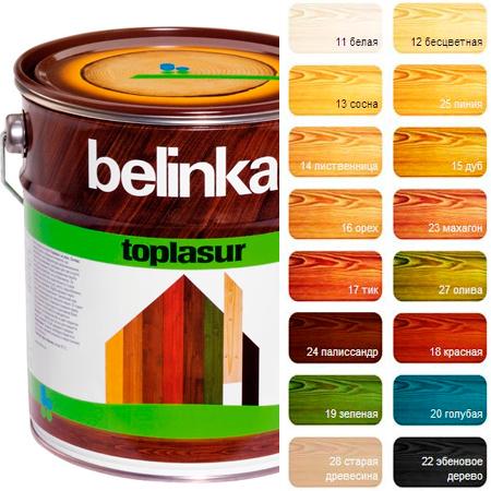 Лессирующий состав BELINKA-TOPLASUR палитра