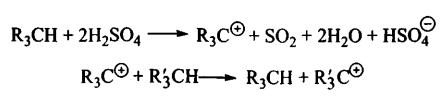 оптически активные алканы рацемизуются