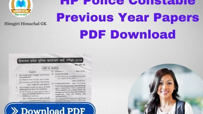 HP Police Constable Previous Year Papers PDF Download