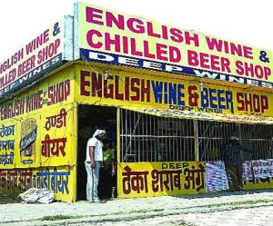 Most-liquor-vends-unsold-in-Solan-dist