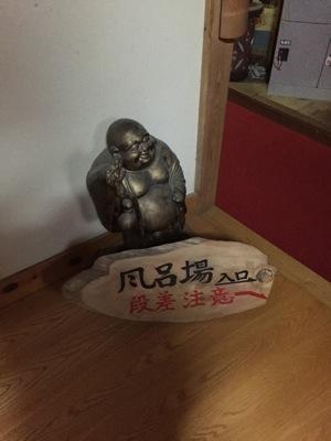 sooyama_14