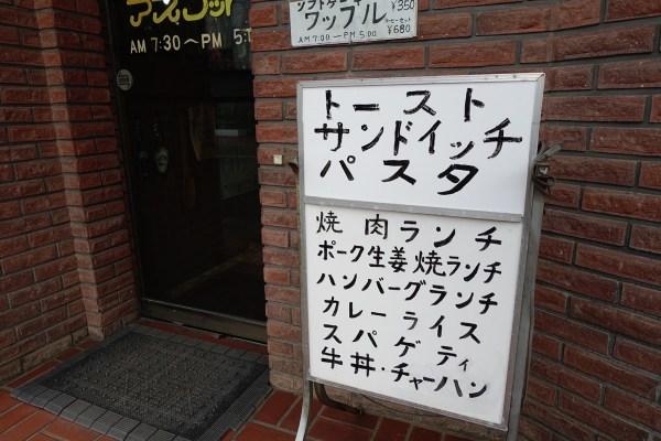 kotobuki022