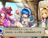 魔法仕掛けのカラフルエッグ+EX!