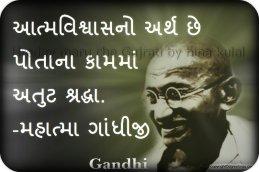 Mahatma-Gandhi-Wallpaper