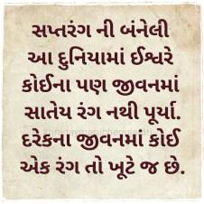 quote23