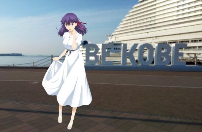 Fate/stay night HF 神戸市コラボ 間桐桜