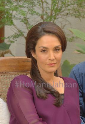 Ho Mann Jahaan Sonya Jehan