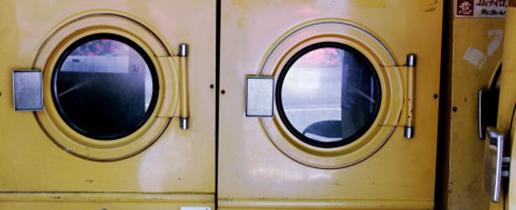 1月28日:衣類乾燥機の日