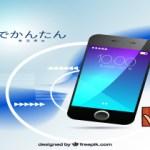 iPhoneでかんたん動画講座(12/15)