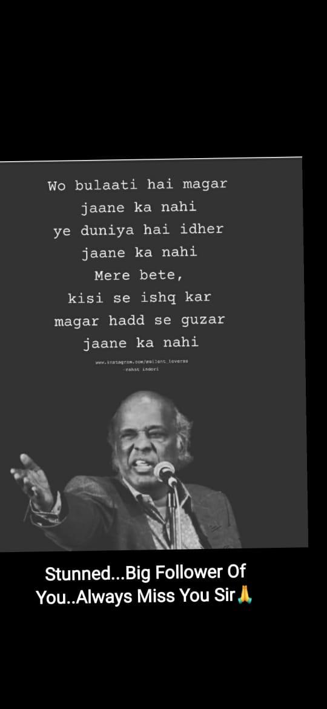 A Tribute to Rahat indori Sahab