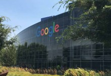 AMU and Google will work together on advanced technology