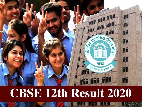 cbse 12 result 2020