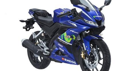 Yamaha R15 V3.0 Motogp Edition India Launchfeatured