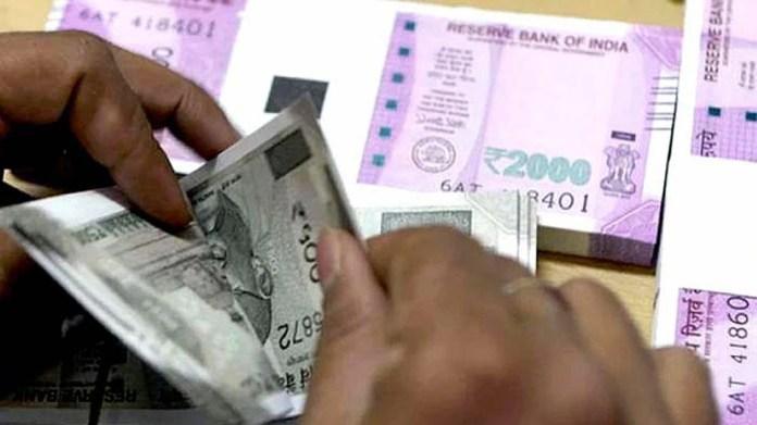 RTGS, NEFT money transfer to cost less from today | आज से RTGS और NEFT से पैसे  ट्रांसफर करना सस्ता, करोड़ों ग्राहकों को होगा फायदा | Hindi News, बिजनेस