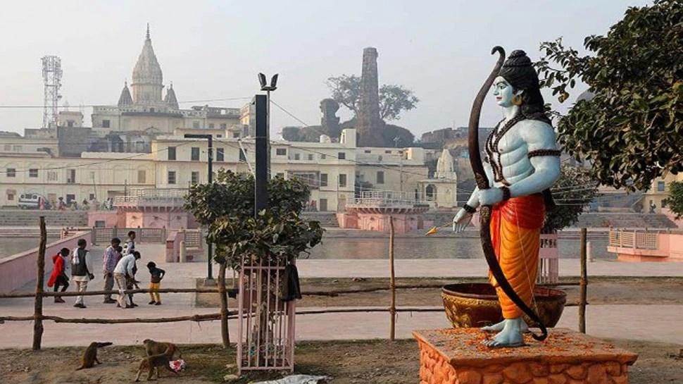 Ram Mandir Trust meeting will be held on 18 July date for Ayodhya ...