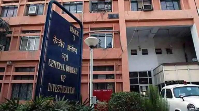 लोन पास कराने के लिए मांगे 2.70 लाख रुपए, CBI ने दो बैंक कर्मचारियों को गिरफ्तार किया