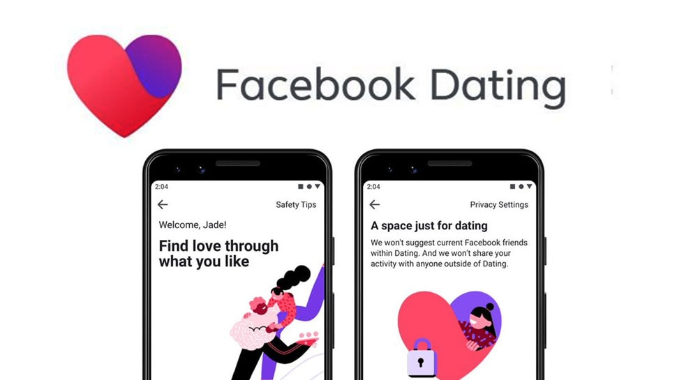 Now Facebook's dating app, know what is special in this