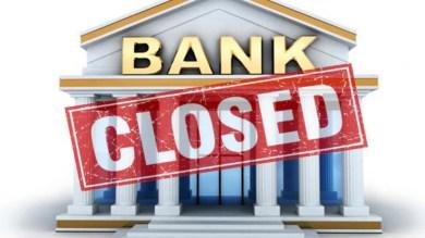 Bank Holidays: जून में 9 दिन बैंक रहेंगे बंद, छुट्टियों के हिसाब से निपटाएं जरूरी काम, देखिए पूरी लिस्ट