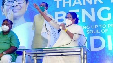 बंगाल: Bhawanipur By Poll में Mamata Banerjee के खिलाफ कांग्रेस नहीं उतारेगी प्रत्याशी!