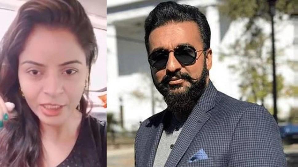 Gehana Vasisth stands with Raj Kundra says we make erotic content as Ekta Kapoor does in gandi baat |  Gehana Vasisth came in support of Raj Kundra, said- Ekta Kapoor also makes 'dirty talk'