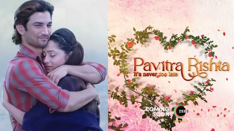 Pavitra Rishta 2 Firsts Teaser Video Release by Ankita Lokhande this is how Sushant Fans Reacts    First teaser video of Pavitra Rishta 2 released, know what Sushant Singh Rajput's fans said